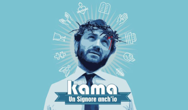 15_Kama