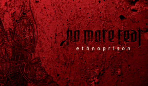 17_NoMoreFear