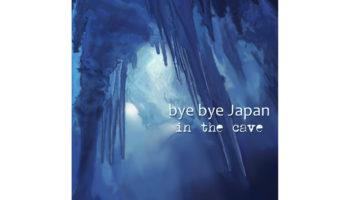 Cover Digitale Album copy