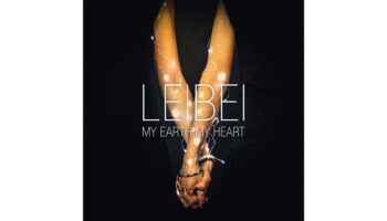 leibei-my-heart-my-heart-cover copy